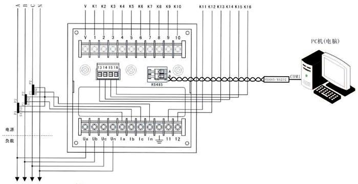 混合电路接线图